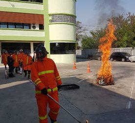 ฝึกอบรมดับเพลิง